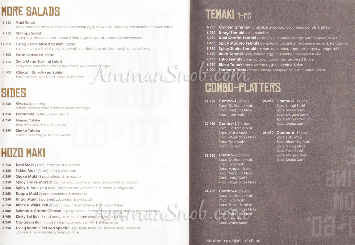 the living room menu the living room delivery menu on ammansnob 12254